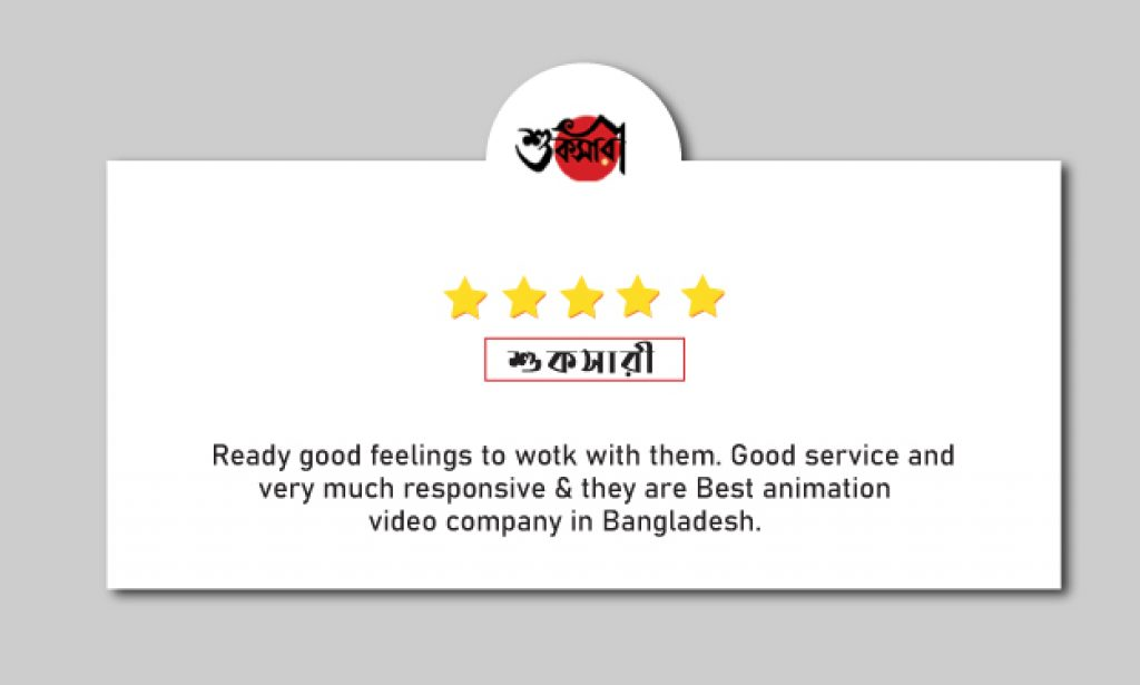 website-review-by-sukhsari
